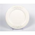 Тарелка для завтрака LIFESTYLE, BC, 25 см.