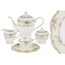"Tableware Anna Lafarg Emily AL-M1744 / 21-E9 Tea set San Marino"" 21 items for 6 people"""