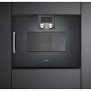 Встраиваемый электрический духовой шкаф GAGGENAU BMP250100 ширина 90 см, нержавеющая сталь