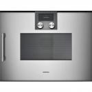 Встраиваемый электрический духовой шкаф GAGGENAU BMP250130 ширина 90 см, нержавеющая сталь